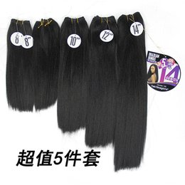 "$enCountryForm.capitalKeyWord Australia - 8-14""Synthetic Black Hair Brazilian Bundles Body Wave Jerry Curly Weave Hair Weft Sew Yaki Straight Hair Extensions Heat Resistant 5pcs Pack"