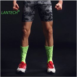 tight soccer shorts Australia - LANTECH Men Camouflage Shorts Compression Tights Underwear Boxers Running Run Box Exercise Fitness Gym Soccer Basketball Shorts