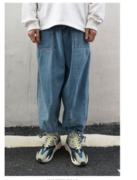 long legs clothing NZ - Mens Designer Long Wide Leg Jeans Loose Zipper Light Washed Pants Patchwork Fashion Modern Style Male Clothing