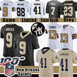 brand new d980d f1ef6 New Orleans Online Shopping | New Orleans Saints Baseball ...