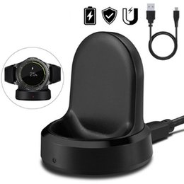 $enCountryForm.capitalKeyWord Australia - Wireless Charging Dock Cradle Charger For Samsung Gear S3 Classic Watch With 0.7m High Quality USB Cable Retail Package