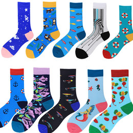 $enCountryForm.capitalKeyWord Australia - Men's Socks Japanese Cotton Colorful Cartoon Cute Funny Happy Kawaii Monkey Fish Cotton Sokken For Christmas Gift 2pcs=1pairs