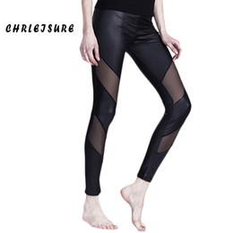 bd66ed5b28 wholesale Mesh Leather Patchwork Leggings Pants Elasticity Women Trousers  Sexy Black Leggings 2017 Mesh Pants
