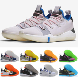 China Hot Kobe AD Exodus shoes for sale Top Quality Kobe Bryant A.D Black Multi SIZE 40-46 cheap shoes hot kobe suppliers
