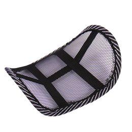 Auto Car Interior Decoration UK - Car Headrest Summer Cool Breathable Mini Pillow Neck Protecting Massage Cervical Auto Interior Decoration Protection Supplies