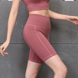 $enCountryForm.capitalKeyWord Australia - Women Push Up Sports Shorts Fitness Stretch Leggings Yoga Shorts High Waist Solid Athletic Workout Slim Tights Underwear Outfit