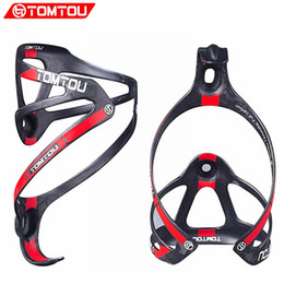 576a9e50c3e TOMTOU Carbon Fiber Bottle Cage Bicycle MTB Road Bike Water Bottle Holder  Super light 16g UD Matte Gray Green Yellow Red Blue  81229