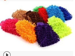 Chenille Towels Wholesale Australia - Single side Soft Cleaning Towel High density Coral Washing Gloves chenille Cleaning gloves Car washing supplies
