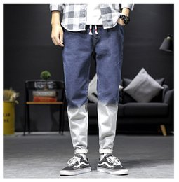 light color clothes Canada - Mens Designer Loose Harem Jeans Spring Summer Gradient Color Light Washed Pants Males Fashion Casual Clothes