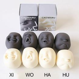 Großhandel Squeeze Menschliches Gesicht Emotion Vent Ball-Stress abzubauen Erwachsener Dekompression spielt