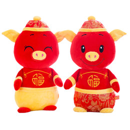 $enCountryForm.capitalKeyWord NZ - 20cm Cute Tang Suit Pig Soft Stuffed Plush Doll Kids Toys Red Piggy 2019 Chinese New Year Gifts Mascot Animal Home Festive Decor