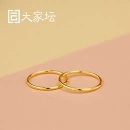 gold 999 ring Canada - Jewelry Audience 5G Hard Gold Simple Ring Aperture Ring Female Fixed Ring Foot Gold 999