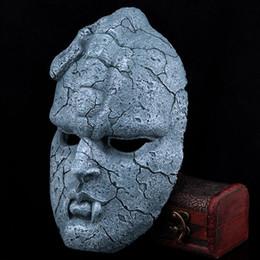 Опт Ужас Джоджо невероятные приключения декоративного камня маска камня маска потому что вентилятор лекари