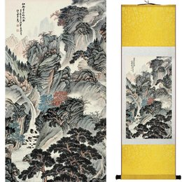 $enCountryForm.capitalKeyWord NZ - Old Fashion Painting Landscape Art Painting Chinese Traditional Art Painting China Ink Painting201907161402