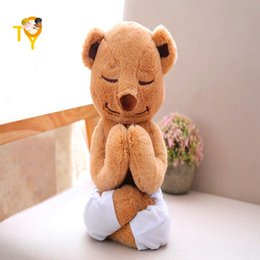 9915011918 Creative Cute Yoga Bear Plush Toy Stuffed Doll Soft Comfort Diverse  Modeling Baby Toys Birthday Gift for Kids Children
