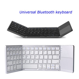 2d3b8e75782 Portable Folding Wireless Bluetooth Keyboard Rechargeable BT11 Touchpad  Keypad for iOS Android Windows System Tablet Long Standby Time