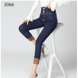 Velvet Foot Australia - Fashion casual plus velvet jeans female high waist winter 2018 new Korean version of the skinny slim feet pants