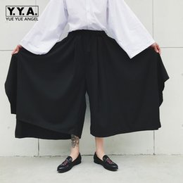 mens flare pants NZ - Spring Harajuku Mens Baggy Ankle Length Flare Pants Wide Leg Irregular Pantskirt Loose Fit Elastic Waist Harem Pants Plus Size