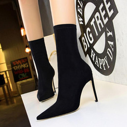 0271e7a8c1 New arrive Vogue slim heels women's boots super high heels shoes sexy  nightclubs slim and pointed lady boots