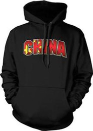 China hoodies online shopping - Chinese Flag Imprint Over Letters PRC People s Republic of China Hoodie Pullover