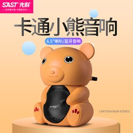 audio performance Australia - Cute Cartoon Bear Strap Portable Bluetooth Square Dance Audio Outdoor Audio Karaoke Performance Dance