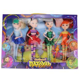 $enCountryForm.capitalKeyWord NZ - (jimusuhutu) 4pcs lot New Style Fairy Patrol High Doll Mawa Bapr Joint Body Fashion Dolls Toys Girls Toys Best Gift Monster Fun J190508