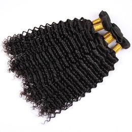 Hair Manufacturers Australia - Manufacturers wholesale 2019 Brazil women's hair curtain, tailored for women, hair shiny black, comfortable wearing.TKWIG