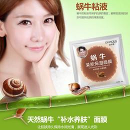 $enCountryForm.capitalKeyWord Australia - Snail concentrate Firming Moisturizing Masks Face C are M ask For Skin Care Nourish smooth 30g Women Cosmetics BIOAQUA
