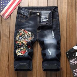 $enCountryForm.capitalKeyWord Australia - Embroidered Mens Knee Length Jeans Fashion Summer Denim Shorts in 7 Styles Skinny Street Style Washed Denim Shorts