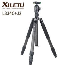 Venta al por mayor de XILETU L334C + J2 Kit de trípode de fibra de carbono de lujo profesional con 33 mm de diámetro máximo Tubo / 20 kg Capacidad de carga / Altura hasta 185 cm