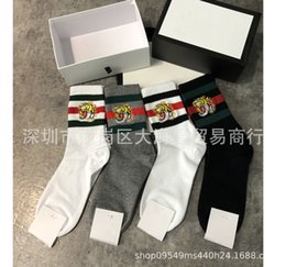$enCountryForm.capitalKeyWord NZ - Mens casual socks Box Double Cotton Stockings Socks Stripe Color Tiger Embroidery Socks Cotton Stockings Gift Box 1box with 4 pairs