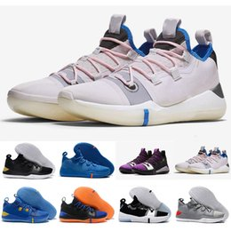 Kobe AD EP Mamba Day Sail Multicolor men Basketball Shoes Wolf Grey Orange  for AAA+ quality black white Mens Trainers Sports Sneakers 40-46 7b3642d0c