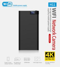 Vente en gros 4K WIFI Caméra de banque de puissance H11 HD 1080 P Vision nocturne MINI DV DVR 10000 mAh Caméra de banque de puissance mobile Bébé Moniteur Surveillance à distance