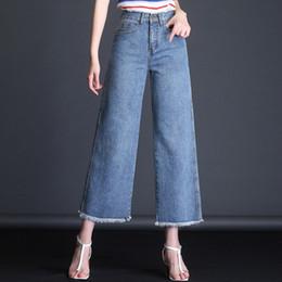 $enCountryForm.capitalKeyWord Australia - Fashion Pockets Womens Wide Leg Jeans High Waisted Loose Denim Trousers Women 2018 Vintage Korean Hot Pants