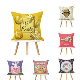 Discount direct cases - Factory Direct Supply 45*45cm Easter Pillowcase Single-sided Printing Home Sofa Pillowcase Customized Coffee Shop Pillow