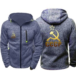 7808675ebed6 CCCP Russian USSR Soviet Union Men Sports Casual Hoodies Zipper Tide  Jacquard Fall Sweatshirts Spring Autumn Jacket Coat Tracksuit Tops