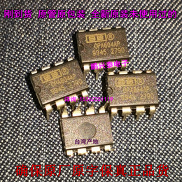 $enCountryForm.capitalKeyWord Australia - OPA604AP . PDIP8 , OPA604 . 1 channel OP-AMP Integrated circuits ICs , Dual in-line 8 pins plastic package, Electronic Components Chips
