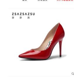$enCountryForm.capitalKeyWord Australia - women red bottom pumps high heels peep toe Stileo dress shoes platform patent red silver plus 35-42 s110