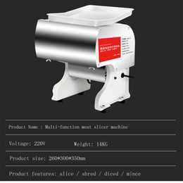 Grinder commercial online shopping - 65KG H Commercial meat slicer stainless steel Fully automatic Shred Slicer dicing machine electric Multifunction Meat grinder