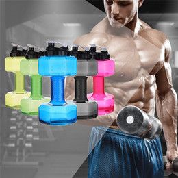 gym water bottles Australia - Fashion Creative Large Capacity Sport Sports Running Fitness Gym Outdoor Kettle Water Bottle Dumbbell Large