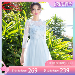 Skirt Suit Patterns Australia - Fairy2019 Spring Pattern New Xia Ladies Self-cultivation Gauze Temperament Within Build Rendering Short Skirt A Word Sandy Beach Shivering