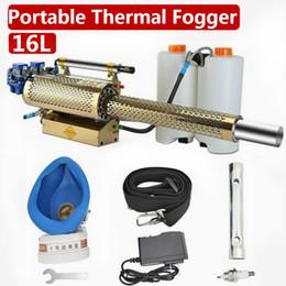 Portable termica Fogger Macchina Disinfezione Fogging macchina ULV spruzzatore spray nebulizzatore per Mosquito Pest 16L in Offerta