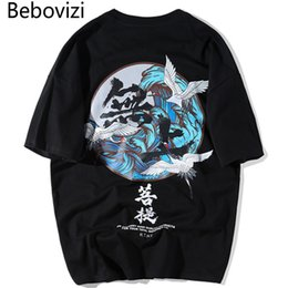Print Tees Australia - Bebovizi Brand Japanese Streetwear Ukiyo E Printed T Shirts Summer Chinese Style Men Women Top Tees 2018 Casual Vintage Tshirt Y19042005