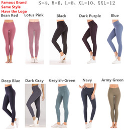 Wholesale red black silver leggings for sale - Group buy 11 Colors Sports Pants L Women Canada Yoga Brand Designer Leggings Lady Sexy Gym Joggings U Trousers Fitness Sports L Leggings U