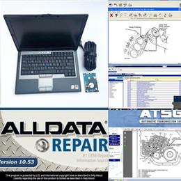 Alldata v10.53 + mitchell + ATSG sabit disk 1 TB d630 için laptop yüklü 4 gb Ram windows7 ile araba ve kamyon teşhis bilgisayar için