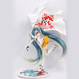racing miku figure Australia - 25cm Hatsune Miku Racing car Movable Anime Action Figure Model Toy Doll Toy PVC Action Figure Collectible Model Toys