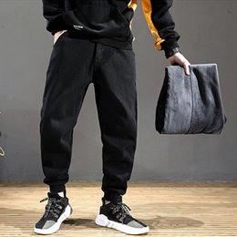 $enCountryForm.capitalKeyWord Australia - Fashion Winter Warm Jeans Men Black Color Loose Fit Thick Fleece Pants Patch Design Streetwear Hip Hop Velvet Jogger Jeans Homme