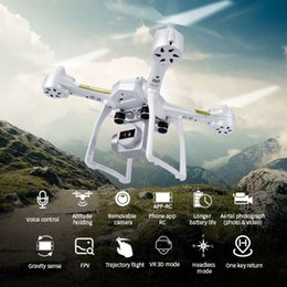 YLS31 RC Drone Ultra-long Life 1800 Battery RC Drone con WiFi FPV Cámara HD 25mins Tiempo de vuelo Quadcopter en venta