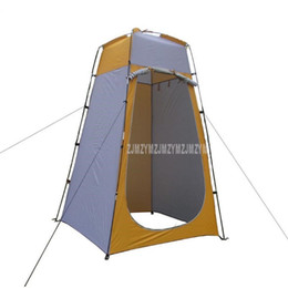 Need Fiber Australia - Anti-UV Outdoor Camping Tent Bath Moving Toilet Shower Privacy Change Room Dressing Beach Polyester Portable WC Fishing Tent