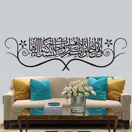$enCountryForm.capitalKeyWord Australia - 1 Pcs Islam Islamic Muslim Wall Sticker Removable Art Vinyl Stickers Self Adhesive Wall Decals Home Decor